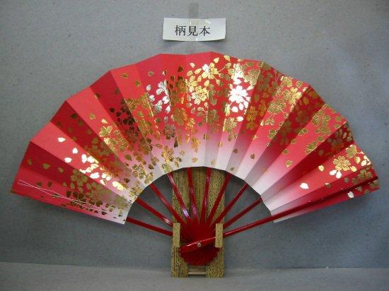 A23R 舞扇子 赤天ぼかし 金箔桜 赤骨