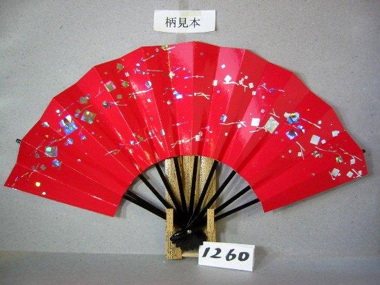 A1260 舞扇子 ホロ箔小石ノギ 高級光沢紙赤