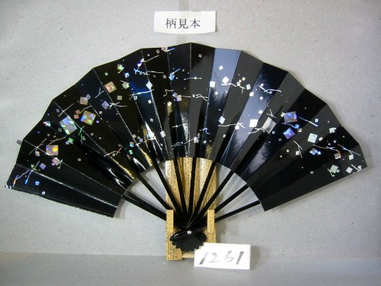 A1261 舞扇子 ホロ箔小石ノギ 高級光沢紙黒