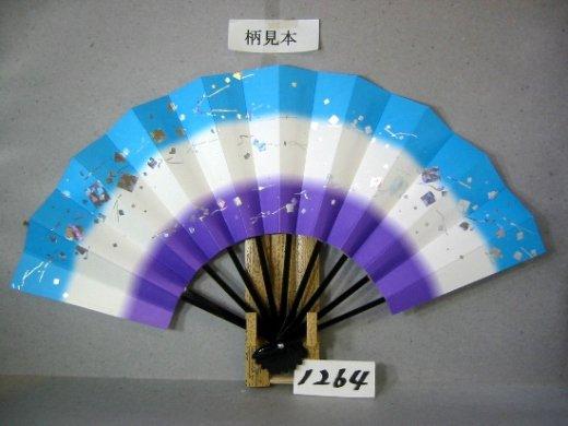 A1264 舞扇子 ホロ箔小石ノギ 天地ぼかし空・紫