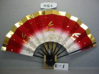 E1 干支扇 舞飾り 金箔兎柄1 赤天ぼかし