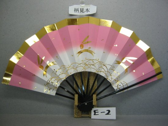 E2 干支扇 舞飾り 金箔兎柄1 ピンク天ぼかし