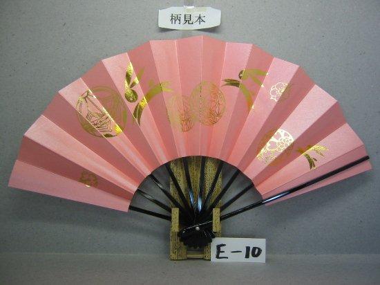 E10 干支扇 舞飾り 金箔兎柄2 ピンク地シルバーびき