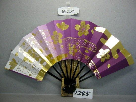 A1285 舞扇子 金箔 桜雲麻型  紫横ぼかし