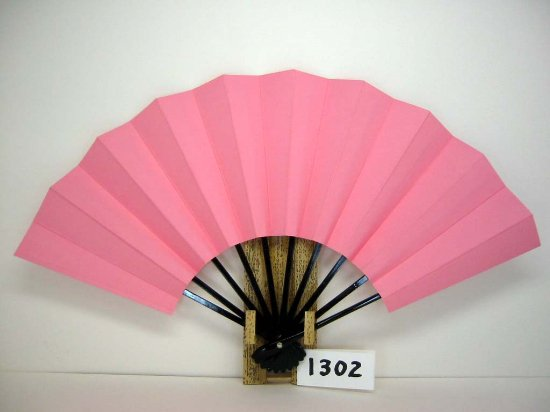 A1302 舞扇子 顔料色びき ピンク色