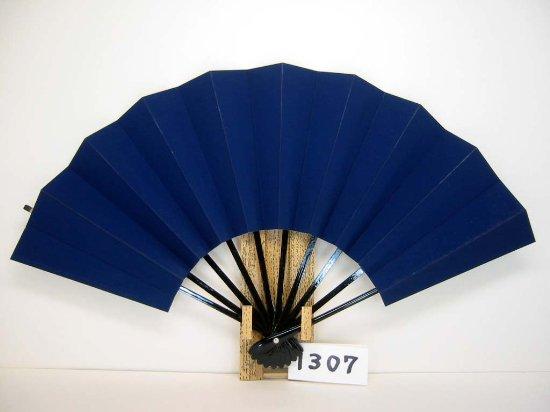 A1307 舞扇子 顔料色びき 紺色