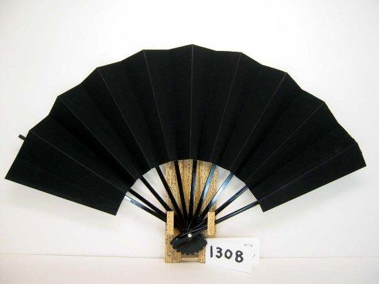 A1308 舞扇子 顔料色びき 黒色