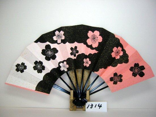A1314 舞扇子 黒桜抜き柄 ゴールド砂子 ピンク横ぼかし