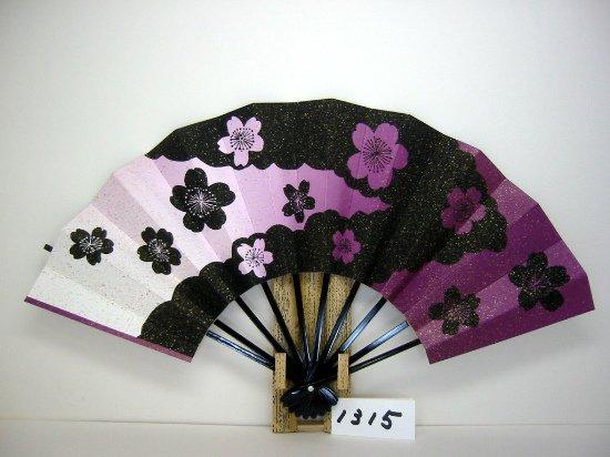 A1315 舞扇子 黒桜抜き柄 ゴールド砂子 紫横ぼかし