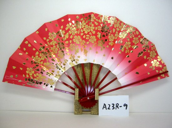 A23R-9 子供用舞扇子 金箔桜 赤天ぼかし 赤骨