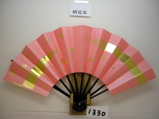 A1330 舞扇子 金箔桜かすみ ピンクシルバー引き