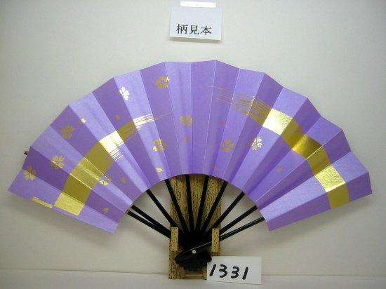 A1331 舞扇子 金箔桜かすみ 薄紫シルバー引き
