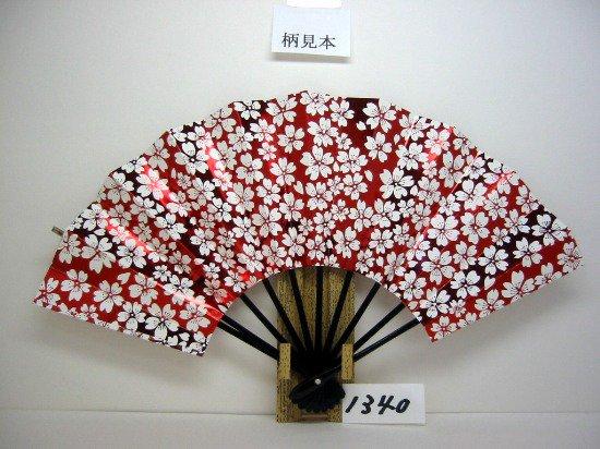 A1340 舞扇子 赤箔桜ヌキ 高級光沢紙白