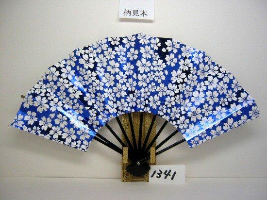 A1341 舞扇子 青箔桜ヌキ 高級光沢紙白