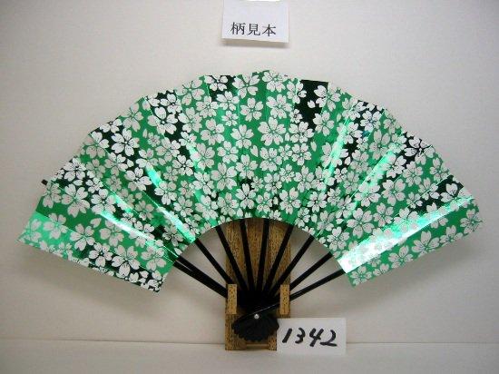 A1342 舞扇子 緑箔桜ヌキ 高級光沢紙白