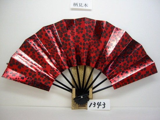 A1343 舞扇子 赤箔桜ヌキ 高級光沢紙黒