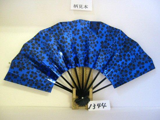 A1344 舞扇子 青箔桜ヌキ 高級光沢紙黒