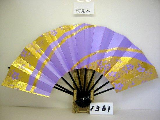 A1361 舞扇子 金箔両妻桜抜き 薄紫シルバー引き
