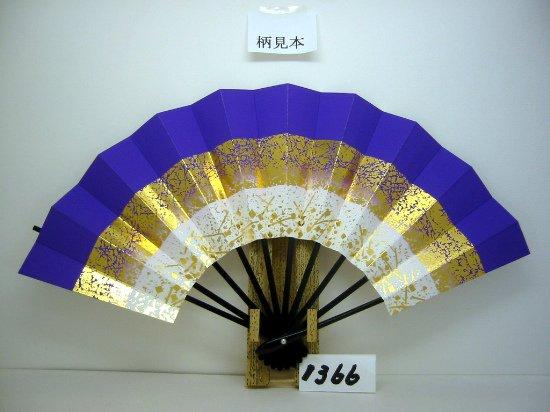 A1366 舞扇子 金箔もみ線小石ノギ 紫天ぼかし