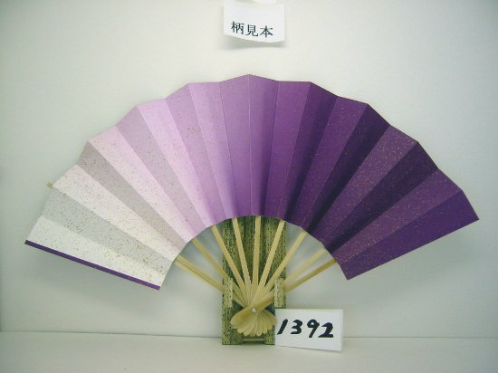 A1392 舞扇子 砂子 紫横ぼかし 白骨