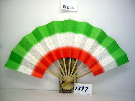 A1397 舞扇子 砂子 草・朱天地 白骨