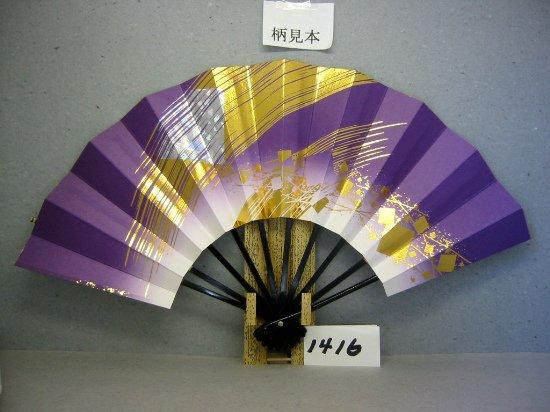 A1416 舞扇子 金箔かすみ小石 ホロ押し 紫天ぼかし