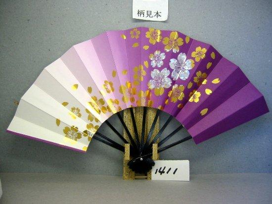 A1411 舞扇子 金箔桜舞 ホロ押し 紫横ぼかし