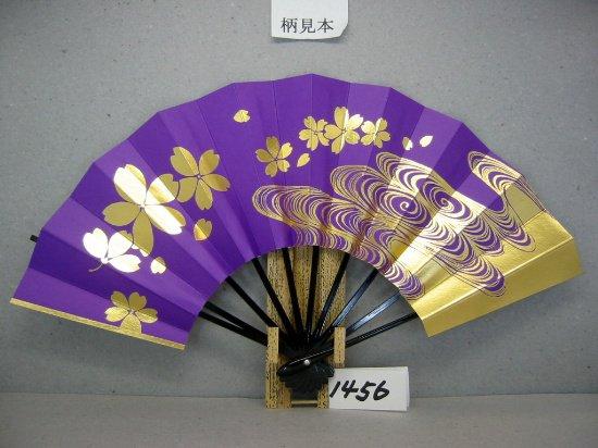 A1456 舞扇子 金箔桜流水 紫地
