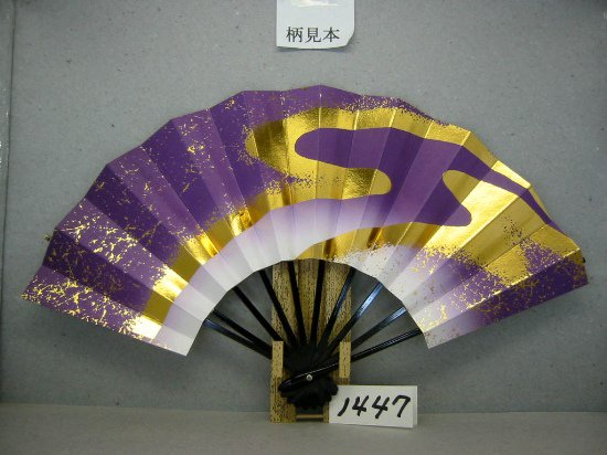 A1447 舞扇子 金箔流線分け 紫天ぼかし