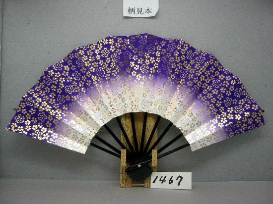 B1467 舞扇子 金箔桜づくし 紫天ぼかし