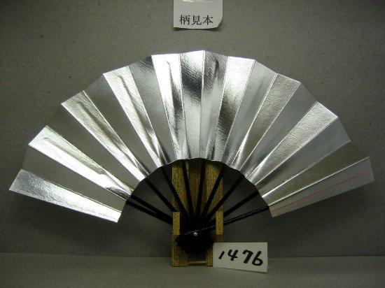 A1476 舞扇子 両銀箔