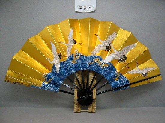 K2 飾り扇子 表:五羽鶴 裏:花車