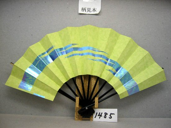 B1485 舞扇子 変わり箔かすみ コスモ紙黄緑