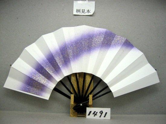 A1491 舞扇子 金・銀砂子ちらし 紫ナナメピース