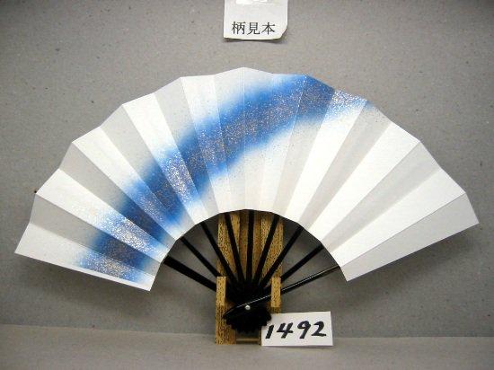 A1492 舞扇子 金・銀砂子ちらし 青ナナメピース