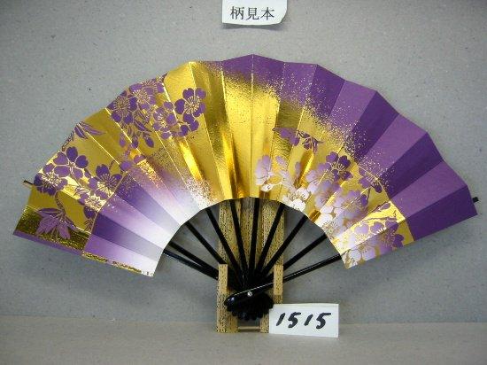 A1515 舞扇子 金箔桜抜き天地分け 紫天ぼかし