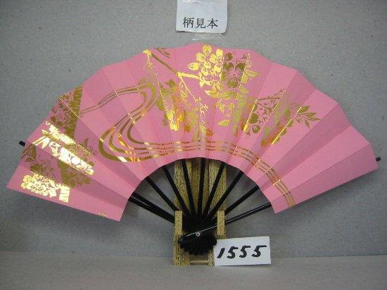 A1555 舞扇子 金箔桜枝流水 ピンク地