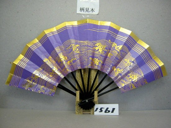 A1561 舞扇子 金箔天金&波 紫シルバー引き