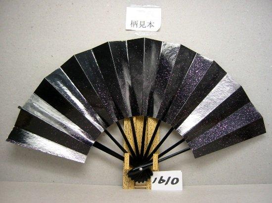A1610 舞扇子 紫砂子 高級光沢紙黒