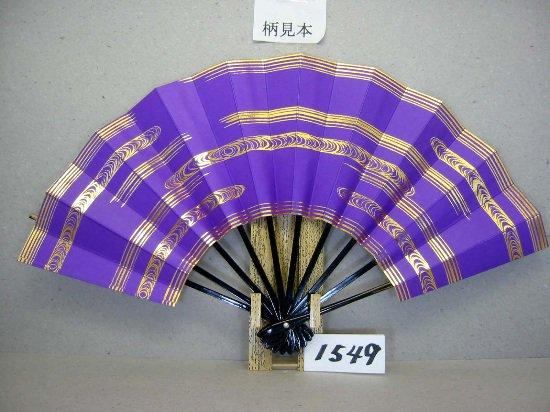A1549 舞扇子 金箔観世かすみ 紫地