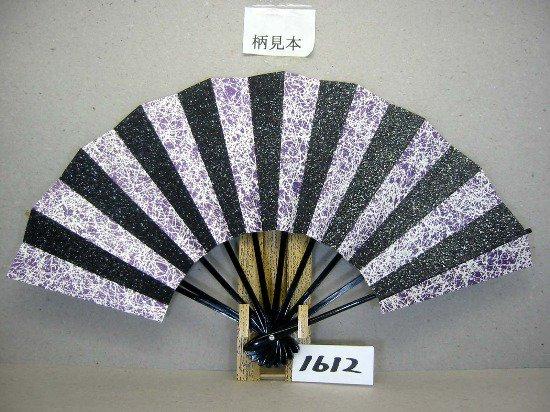 奉仕品 A1612 舞扇子 砂子 黒折りハメ 紫モミ柄地