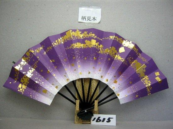 A1615 舞扇子 金箔小石並びノギ砂子 紫天ぼかし