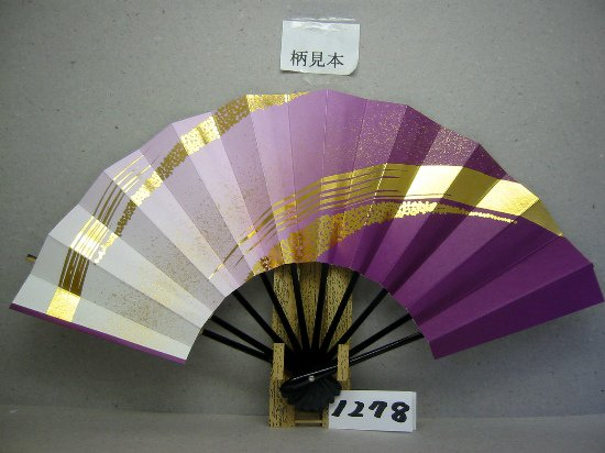 A1278 舞扇子 金箔ななめかすみ 紫横ぼかしななめ金砂子