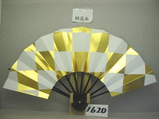 A1622 舞扇子 市松模様 表金&白、裏銀&白