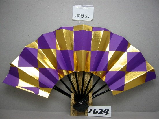 A1624 舞扇子 金箔市松模様 紫地