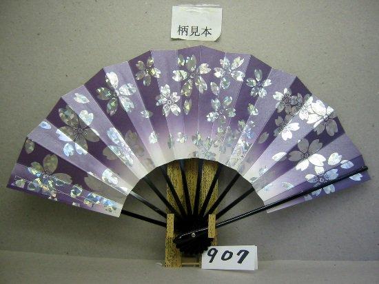 A907 舞扇子 ホロ箔桜 紫天ぼかしシルバー地