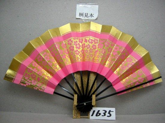 A1635 舞扇子 金箔桜ぬき柄 ピンク地