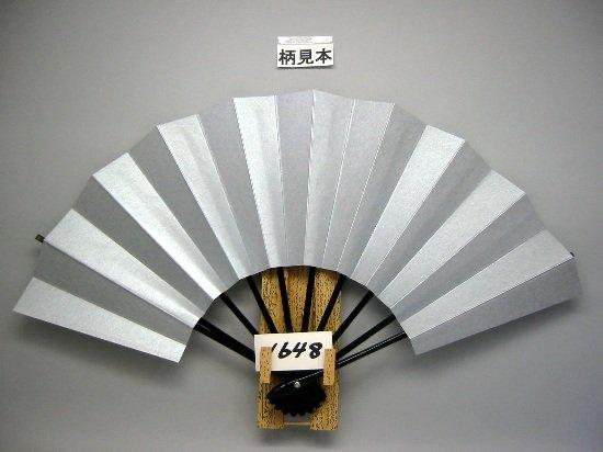 A1648 舞扇子 手引き銀泥 黒骨