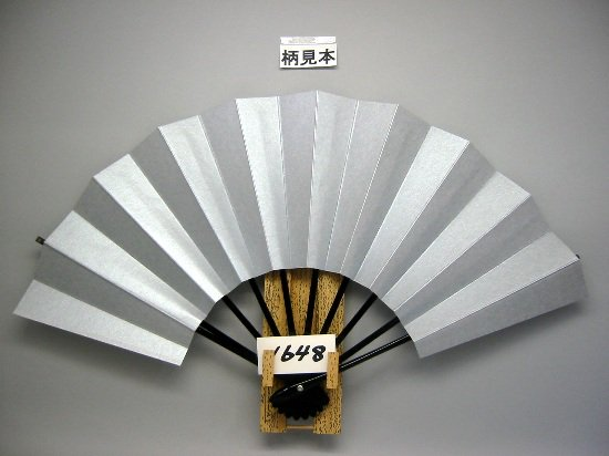 A1648 舞扇子 手引き銀地 黒骨
