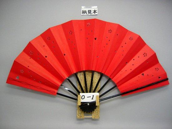 【限定品】M1舞扇子 桜型抜き模様 赤地【扇亘オリジナル】